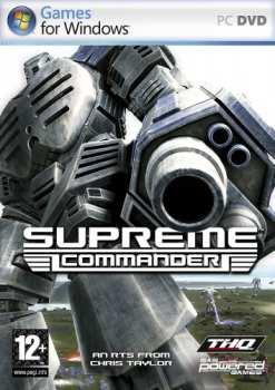 4005209086615 Supreme Commander  FR PC