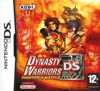 5060073303663 Dynasty Warriors Ds