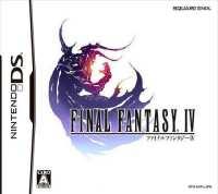 5060121822849 Final Fantasy IV 4 FR DS