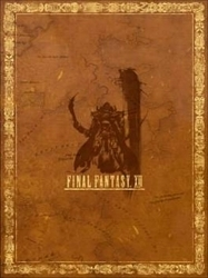 9781903511572 Guide officiel Final Fantasy 12 Limited edition - Guide soluce