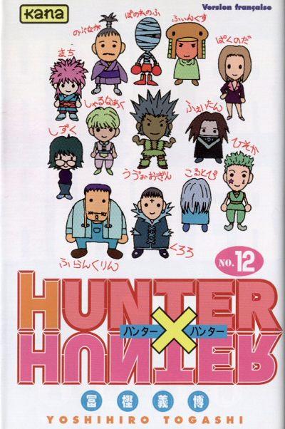 9782871294153 Manga Hunter X Hunter Vol 12 BD