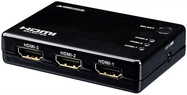 5030166016602 HDMI Trilink Switcher (3 Hdmi On 1)