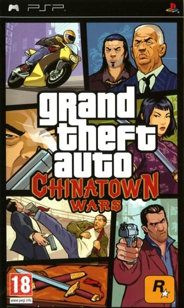 5026555282383 GTA Grand Theft Auto Chinatown Wars FR/STFR PSP