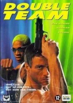 8712609063837 Double Team ( Van Damme) DVD