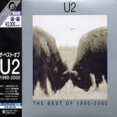 44006336220 U2 The Best Of 1990 - 2000 CD