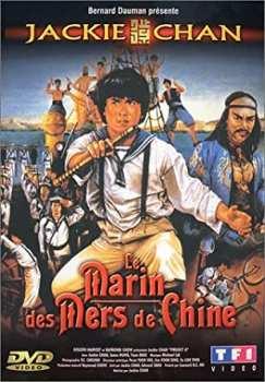 3384442021722 Le Marin Des Mers De Chine (jackie Chan) DVD