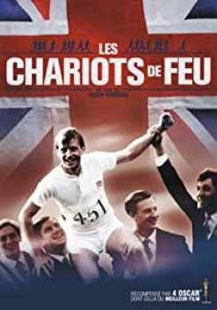 3344421118454 Les Chariots De Feu DVD