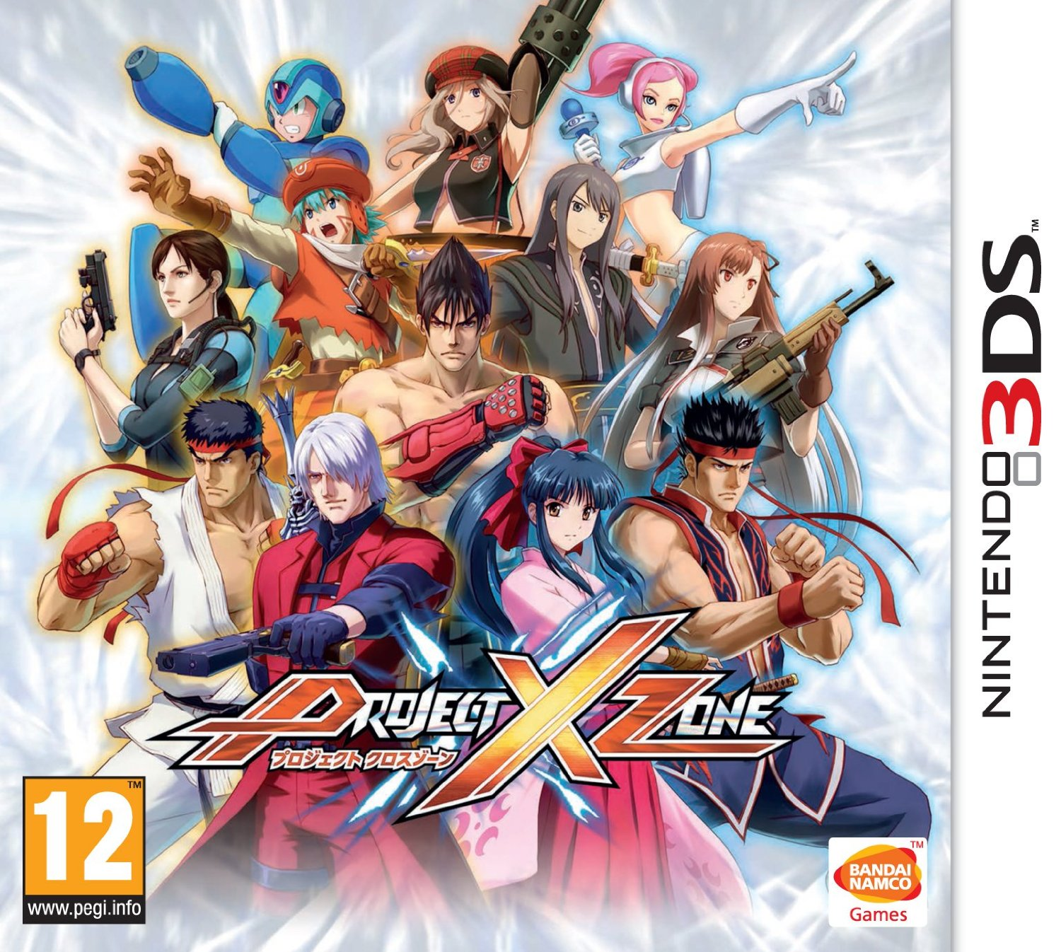 3391891970716 Project X Zone FR 3DS UK/UK