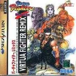 5510101142 Virtua Fighter Remix Jap sat