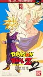 5510101537 Super Dragon Ball Z Butouden 2 JAp snes
