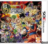 3391891984850 Dragon Ball Z Extreme Butoden FR 3DS