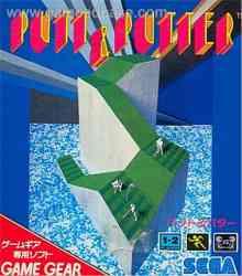 5510102144 Putt And Putter FR Sega Game Gear