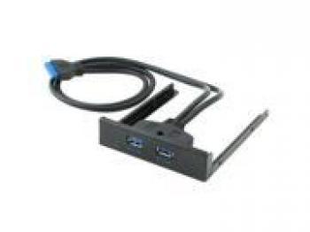4895135702372 Front Panel USB 3.0 Pour Floppy Disk Sedna