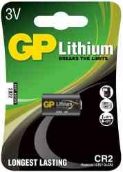 4891199006999 Piles GP CR2 LITHIUM 3V