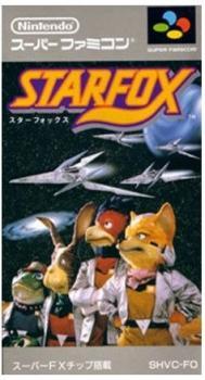 4902370501629 Starfox Starwing JAP Superfamicom SNES