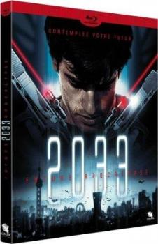 3512391173807 2033 Future Apocalypse BR
