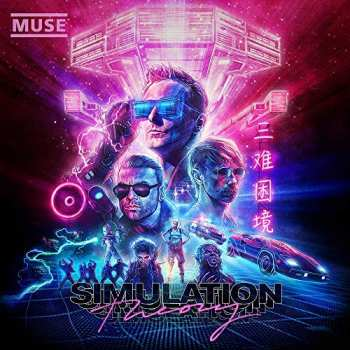 190295578848 Muse - Simulation Theory Deluxe CD