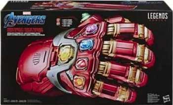 5010993608713 Gant Hulk Avengers Endgame 1/1 Nano Gaunlet