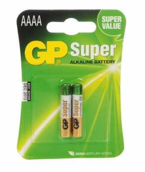4891199058615 Piles alkanline battery