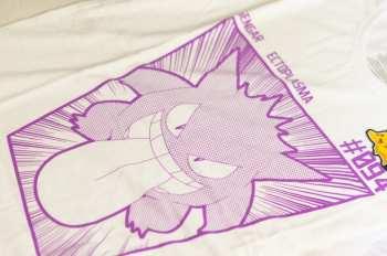 8718526320947 T-shirt Pokemon Ectoplasma XL