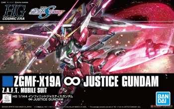 4573102589309 GUNDAM - HG 1/144 ZGMF-X19A INFINITY JUSTICE GUNDAM - MODEL KIT