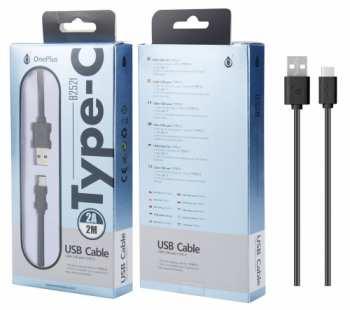 8944870127837 Cable Usb B2521 Type C 2Q 2M