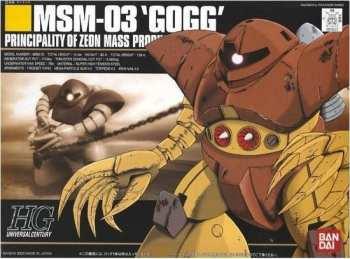 5510107516 GUNDAM - HG MSM-03 'GOGG' 1/144 - MODEL KIT