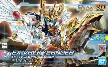 4573102602411 Gunpla EX Valkylander Parviz's Mobile Suit - SD