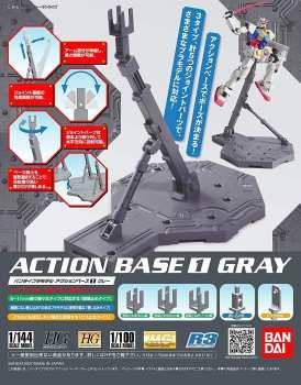 4573102592552 GUNDAM - MODEL KIT - ACTION BASE 1 GREY