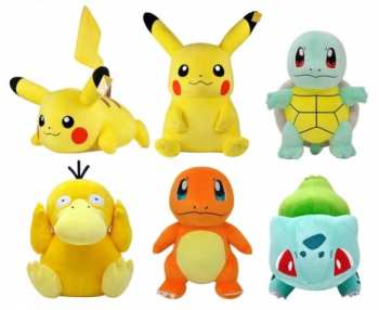 5510107927 Peluche pokemon serie 7 - 20 cm