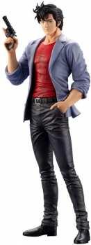 4934054007707 Figurine City Hunter - Nicky Larson 25cm