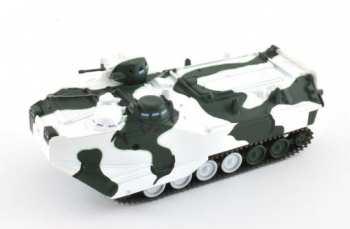 5510108469 Tank Die Cast Metal Noir Et Blanc 12 Cm AA VP 7A1