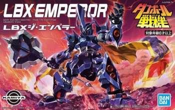 4573102576583 LBX - Emperor - Model Kit