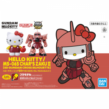 4573102610294 Gundam - SDC Silhouette Hello Kitty Char S Zaku II Pink - Model Kit