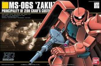 4573102588883 Gundam - HGUC 1/144 MS-06S Zaku II Mobile Suit - Model Kit