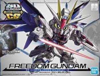 4573102567529 Gundam - SD Cross Silhouette Freedom Gundam - Model Kit