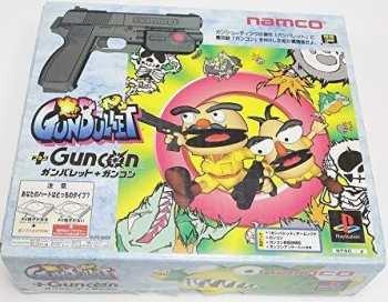 4907892010352 amco Gunbullet PS1 NTSC J Avec Pistolet Etat Neuf