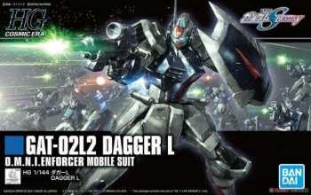 4573102615466 Gunpla GUNDAM - HGCE 1/144 DAGGER L - MODEL KIT