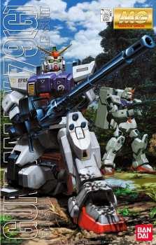 4902425763712 gunpla GUNDAM - MG 1/100 GUNDAM RX-79(G) - MODEL KIT