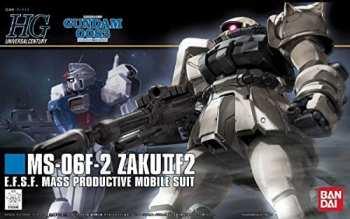 4573102577450 Gundam Model Kit MS-06F 1/144 Zaku IIF2