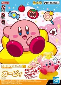 4573102620422 GUNDAM - Entry Grade Kirby - Model Kit