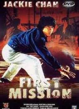 3512391806149 First Mission Avec Jacki Chan Dvd Fr